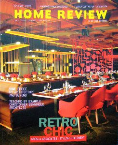 Home Review July 13